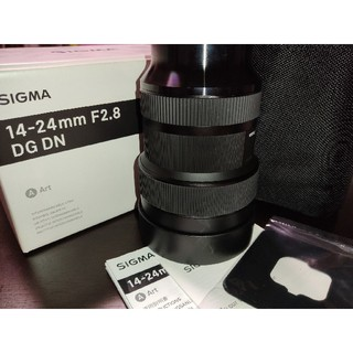 SIGMA - SIGMA 14-24mm F2.8 DG DN Art sony eマウント