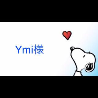 【Ymi様】フロランタン切り落とし×2(菓子/デザート)