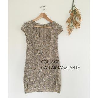 ガリャルダガランテ(GALLARDA GALANTE)のコラージュ  ガリャルダガランテ チュニックワンピース サイズ1(チュニック)