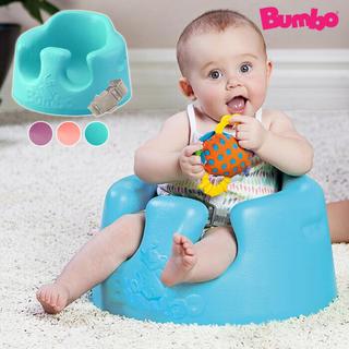 Bumbo - ほぼ未使用品★ Bumbo  水色 ベビーチェア バンボ