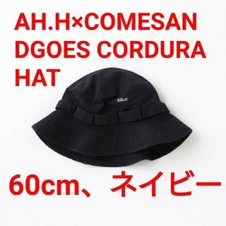 1LDK SELECT - 【新品】AH.H COMESANDGOES CORDURA HAT ハット