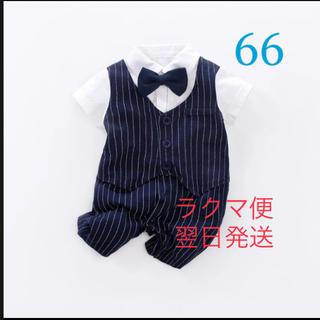 【新品】男の子 フォーマル ロンパース 66[60-70] 半袖 半ズボン