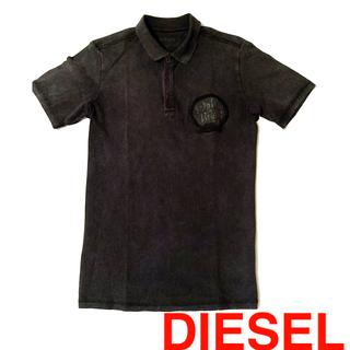 ディーゼル(DIESEL)のDIESEL ヴィンテージ加工ポロシャツ S(ポロシャツ)