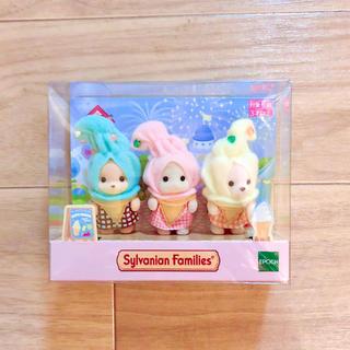 EPOCH - シルバニアファミリー 赤ちゃんトリオ ソフトクリーム 新品