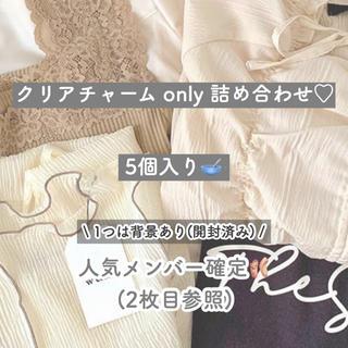 EXILE TRIBE - LDHクリアチャーム 詰め合わせセット 5個