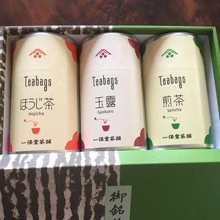 京都 一保堂 玉露・煎茶・ほうじ茶 ティーバッグ