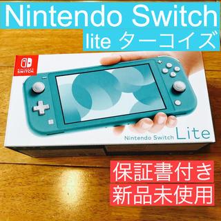Nintendo Switch - Nintendo Switch lite ターコイズ 任天堂スイッチライト