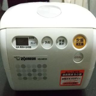 象印 - 象印 炊飯器 NS-NE05 3合炊き