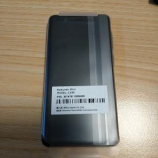 ラクテン(Rakuten)の楽天mini ブラック ケース付き 未使用(スマートフォン本体)