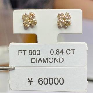 DE-15034 PT900 ピアス ダイヤモンド AANI アニ