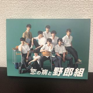 ジャニーズジュニア(ジャニーズJr.)の【美品】恋の病と野郎組 Blu-rayBOX 3枚組(TVドラマ)