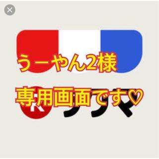 うーやん2様 専用画面です♡(ヨガ)
