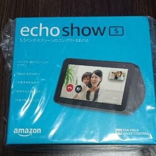 エコー(ECHO)のAmazon echo show 5 新品(スピーカー)