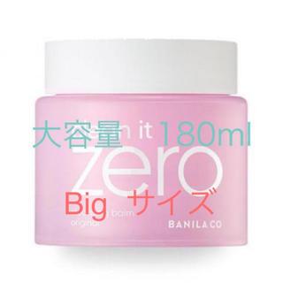 BANILACO バニラコ クレンジングバームオリジナル 180ml (クレンジング/メイク落とし)