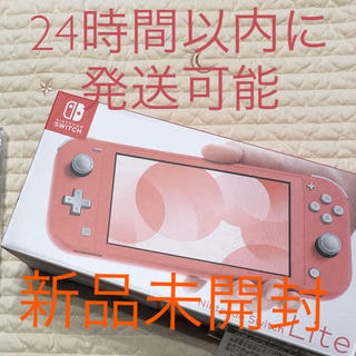 Nintendo Switch - Nintendo Switch lite コーラル 本体