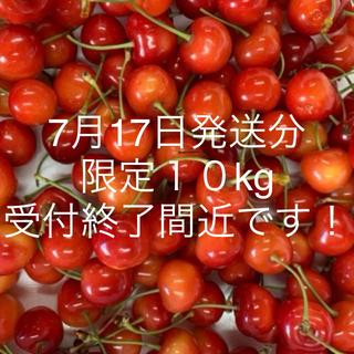 紅秀峰1kg 訳あり品