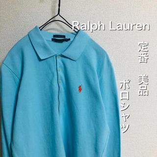 POLO RALPH LAUREN - Ralph Lauren  美品 定番ポロシャツ