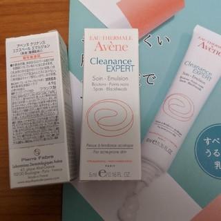 アベンヌ(Avene)のAvene cleanance expert emulsion(乳液/ミルク)