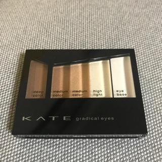 KATE - 【新品未使用】 KATE グラディカルアイズ<アイシャドウ> BR-1