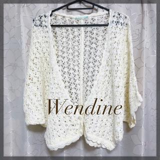 ウエンディーネ(Wendine)のISBIT Wendine オフホワイト カーディガン(カーディガン)