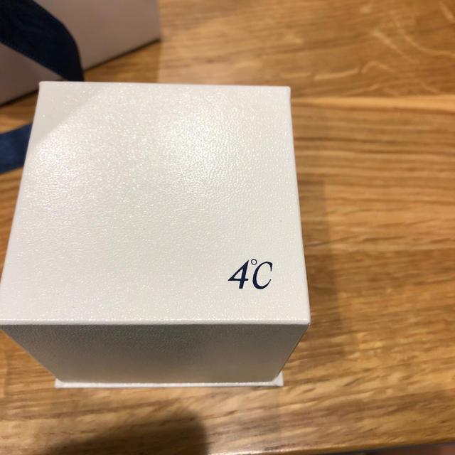 4℃(ヨンドシー)の4°C ピアス 日曜までお値下げ レディースのアクセサリー(ピアス)の商品写真