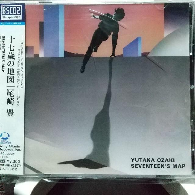 尾崎豊    十七歳の地図 エンタメ/ホビーのCD(ポップス/ロック(邦楽))の商品写真