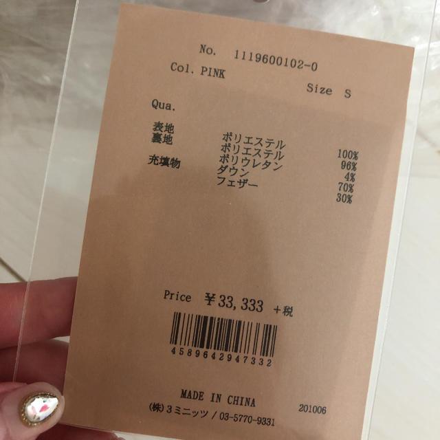 eimy istoire(エイミーイストワール)のeimy istoire Julia  flower ベルト ダウン ジャケット レディースのジャケット/アウター(ダウンジャケット)の商品写真