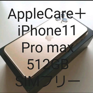 iPhone - AppleCare+ iPhone11 pro max 512GB Gold