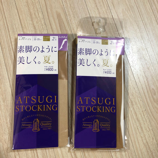 アツギ(Atsugi)の太もも丈 ストッキング アツギ(タイツ/ストッキング)