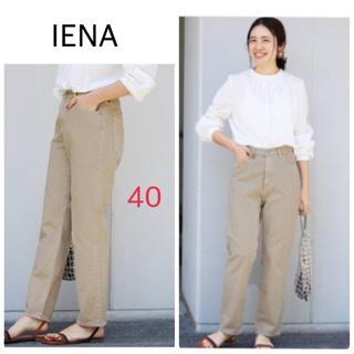 イエナ(IENA)のIENA  カラーチノハイライズパンツ 40(チノパン)