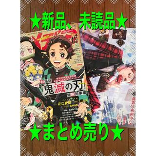 パッシュ 7月号  アニメディア 7月号  まとめ売り(アニメ)