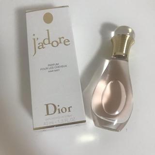 クリスチャンディオール(Christian Dior)のDior ジャドール ヘアミスト (ヘアウォーター/ヘアミスト)