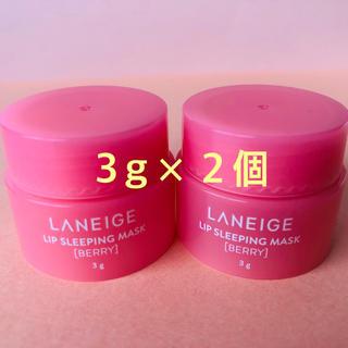 LANEIGE - ラネージュ リップ スリーピング マスク ベリー 3g × 2個