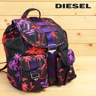 ディーゼル(DIESEL)の◯超特価◯定価27500円 diesel バックパック ディーゼルリュック(リュック/バックパック)