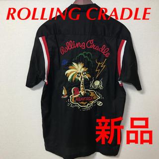 ローリングクレイドル(ROLLING CRADLE)のローリングクレイドル 開襟シャツ ボーリングシャツ 半袖シャツ 新品 激レア(シャツ)