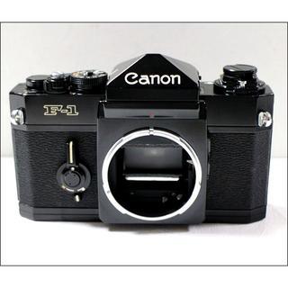 キヤノン(Canon)の高級モデル Canon キャノン F-1 人気の Black ボディ #024(フィルムカメラ)