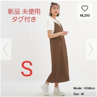 GU - 完売レア GU ジーユー キャミソールワンピースQ ブラウン 茶色 Sサイズ