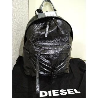 ディーゼル(DIESEL)の新品未使用品 diesel ディーゼル  ブラック レザー リュック タグ付き(リュック/バックパック)