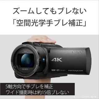 SONY - デジタル4KビデオカメラレコーダーFDR-AX45