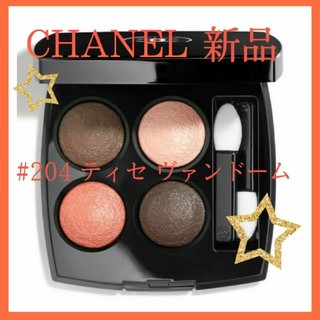 CHANEL - 【新品】CHANEL レキャトルオンブル 204 ティセ ヴァンドーム
