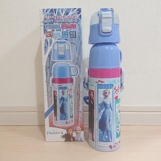ディズニー(Disney)のアナ雪 新品 超軽量 2wayステンレスボトル 470ml(水筒)