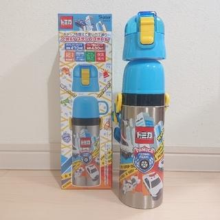 タカラトミー(Takara Tomy)のトミカ 新品 超軽量 2wayステンレスボトル 470ml(水筒)