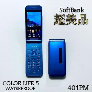 Softbank - 401PM【SoftBank パナソニック】デニムブルー G42