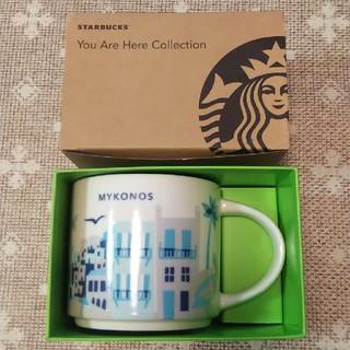 Starbucks Coffee - スターバックス マグカップ ミコノス島限定 スタバギリシャ STARBUCKS
