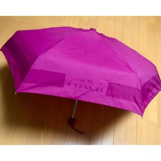 コーチ(COACH)の(9/2~10/3不在)お値下げ♡コーチ♡折り畳み傘(傘)