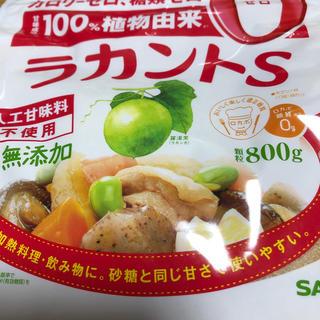 サラヤ(SARAYA)のラカントS カロリー、糖類ゼロ 顆粒800g 2袋(ダイエット食品)