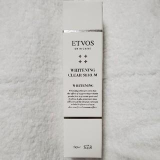 エトヴォス(ETVOS)のETVOS❇️薬用ホワイトニングクリアセラム(美容液)