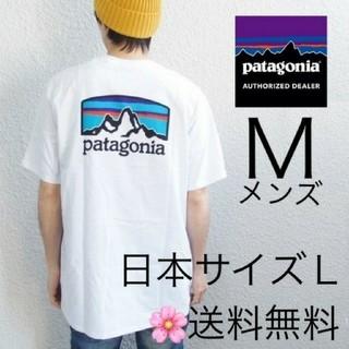 patagonia - 即日発送 パタゴニア Tシャツ Mサイズ 国内正規品 ホワイト 38501