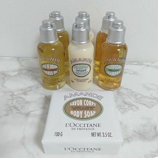 ロクシタン(L'OCCITANE)の*新品未使用*L'OCCITANE  7点セット(サンプル/トライアルキット)