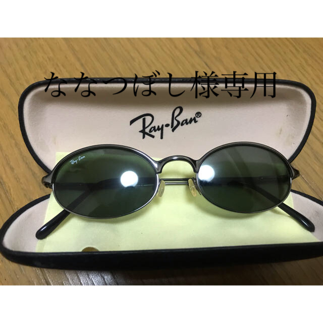 Ray-Ban(レイバン)のRay Banサングラス度入【送料無料】 メンズのファッション小物(サングラス/メガネ)の商品写真
